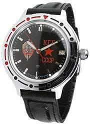 Часы КГБ , СССР