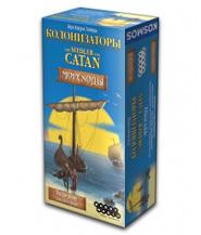 Настольная игра Колонизаторы. Мореходы. Расширение для 5–6 игроков (Catan: Seafarers 5-6 Player Extension).