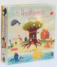 Настольная игра Имаджинариум Детство (Имаджинариум Детство).