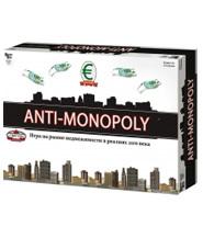 Настольная игра Антимонополия (Anti-Monopoly).